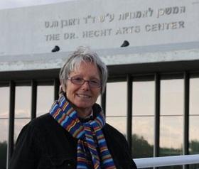 Ada Gentile - ingresso Università di Haifa