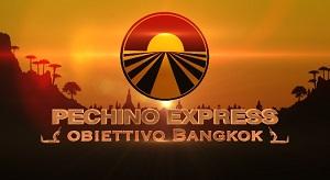 PECHINO EXPRESS Logo