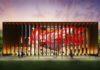 Padiglione Coca-Cola facciata nord