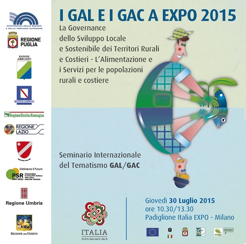 GAL x Expo 2015