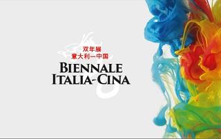 Biennale italia cina r