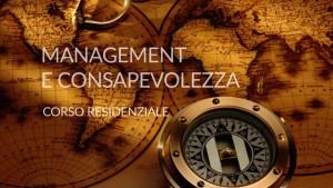 corso management