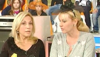 Evelina Flachi con Antonella Clerici