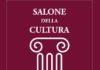 Salone della Cultura Milano