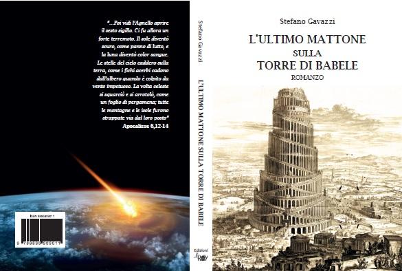 Cover Babele - fronte e retro