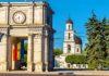 Chisinau - Moldova - Arco di Trionfo