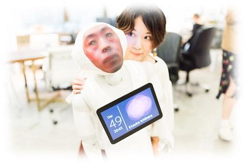 Etsuko Ichihara - robot per piangere defunto