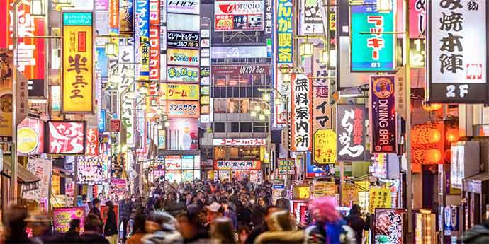 economia Giappone - prospettive di crescita 2019