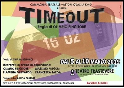 Time-Out Roma Teatro Trastevere