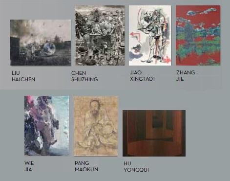 Portfolio. The Road Guide To Interesting Times - artisti cinesi