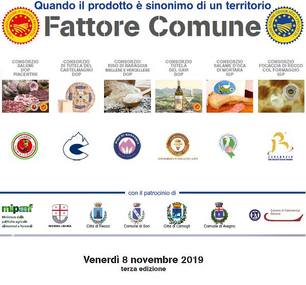 FATTORE COMUNE RECCO