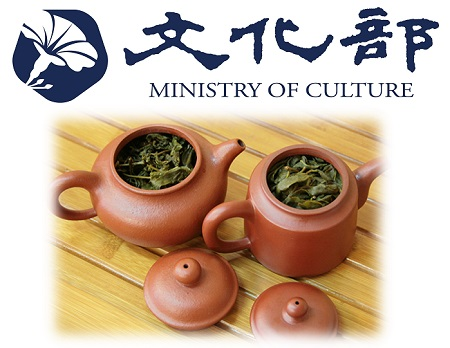 MOC Elevates Tea Industry through Cultural Approaches
