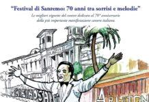 copertina catalogo contest festival