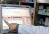 Lombardia per ritirare i farmaci basta un codice - la ricetta si stampa direttamente in farmacia