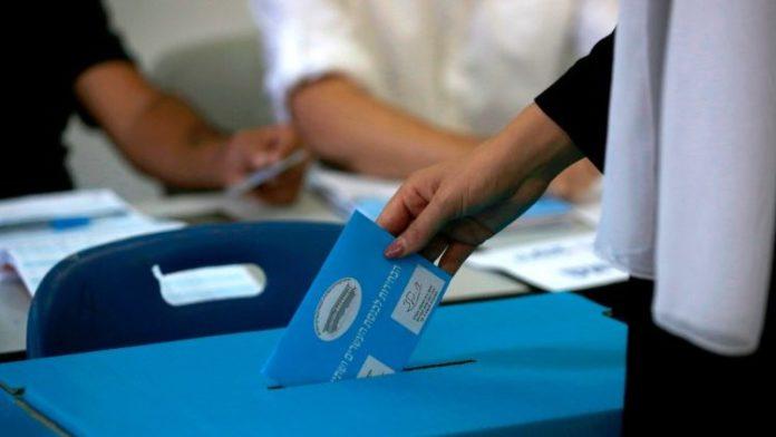 I risultati del voto in Israele 2020