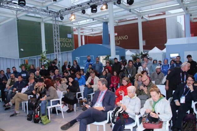 Expo Mediterraneo 2015 4