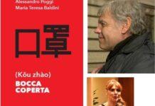 Bocca coperta libro di Alessandro Poggi con Maria Teresa Baldini