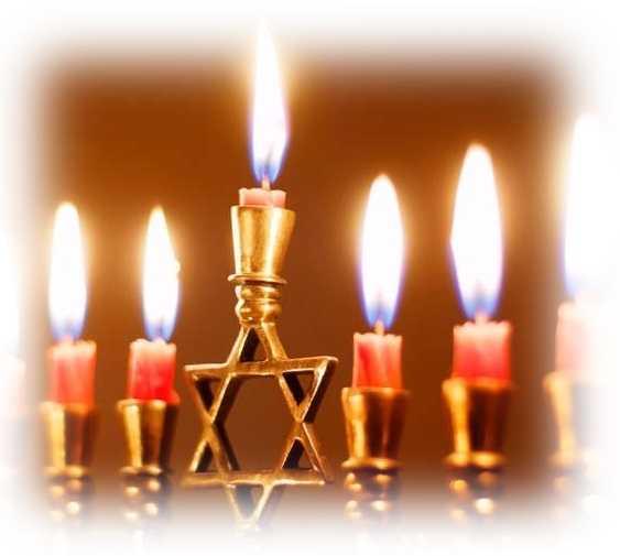 Le luci dellEbraismo - Serata divulgativa sulla cultura ebraica