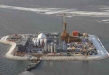 Yamal Impianto Di Gas In Artico Siberiano