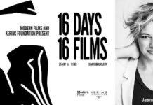 16 days 16 films
