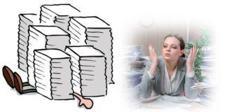 Carte e Burocrazia
