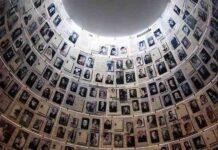 """La """"Sala dei Nomi"""" dello Yad Vashem a Gerusalemme con foto e nomi di vittime ebraiche dell'Olocausto"""